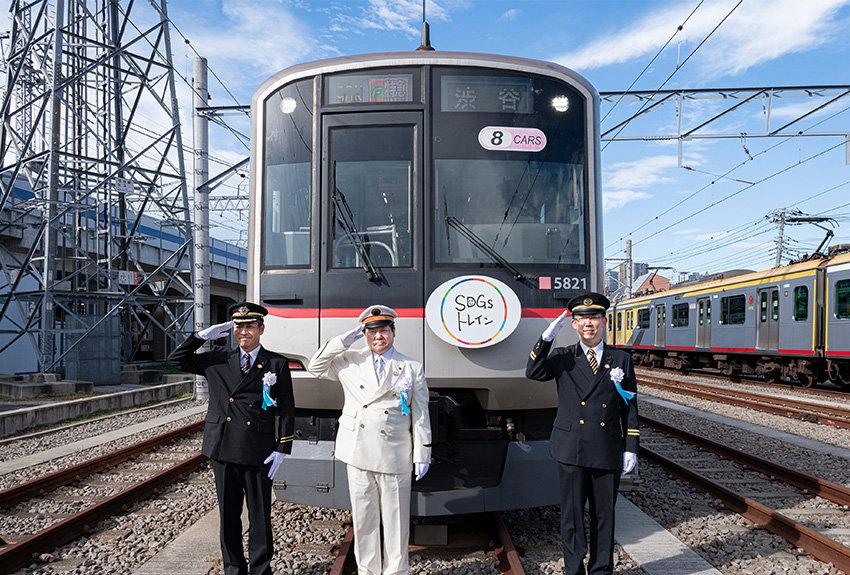 阪急×阪神×東急が協働! 再生可能エネルギー100%のラッピング列車「SDGs トレイン2020」で、SDGsを発信|講談社C-station